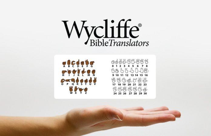 Библию переводят на мировые языки жестов
