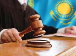 Казахстан: суд оправдал христианку, задержанную за скачивание Библии