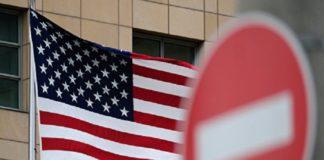Комиссия США по вопросам международной религиозной свободы издала ежегодный отчет