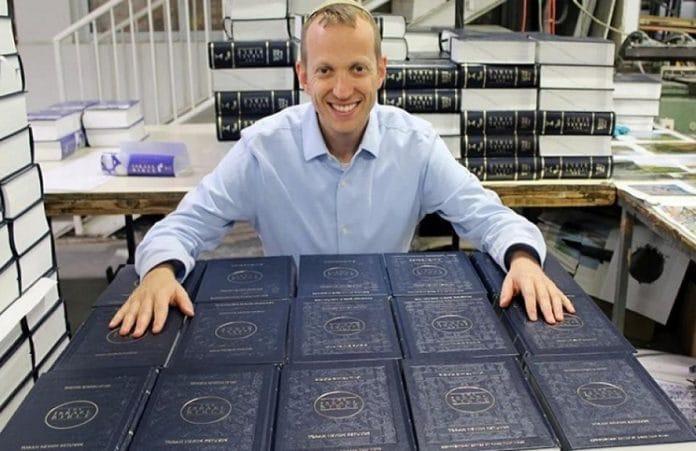 В Израиле выходит новая Библия с целью «объединения иудеев и христиан»