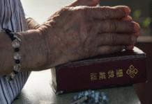 Китайские власти запретили продажу Библий через интернет-магазины