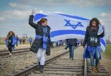 """Тысяча евреев приняли участие в """"Марше жизни"""" в Освенциме"""