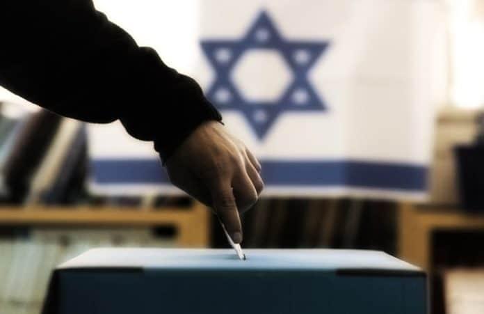 Впервые в выборах в Кнессет примет участие иудео-христианская партия