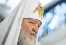 Патриарх Кирилл считает, что христианство стало самой преследуемой религией в мире