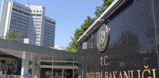 Турецкий суд обвинил пастора из США в попытке создать христианское государство