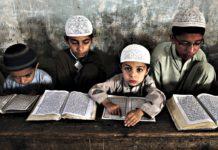 Христиане Пакистана выступили против обязательного преподавания Корана в школах