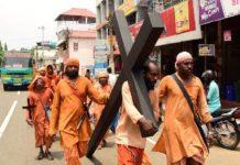 Двоих христиан в Индии обвинили в насильственном обращении людей в христианство