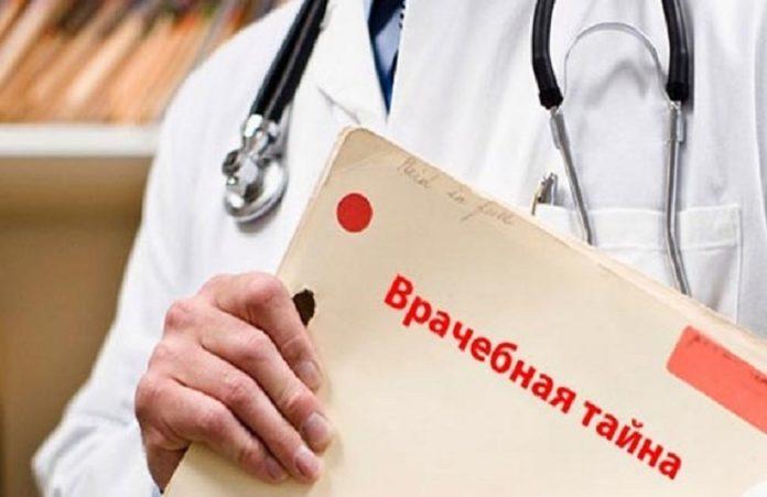 В России врачебную тайну для подростков предлагают отменить