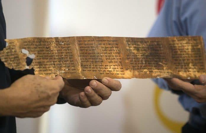 Свитки Мёртвого моря вновь удивили исследователей