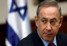 Премьер-министр Израиля: Мы хотим помочь иранцам решить проблему недостатка воды