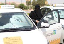 Саудовская Аравия открывает миру женское лицо