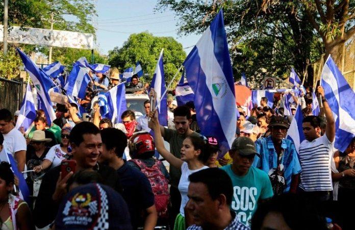 Всемирный Христианский Совет осудил убийство семьи пастора в Никарагуа